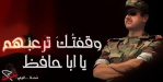 خالد المشهداني