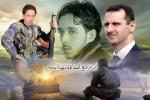 فلسطيني شبل الأسد