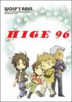 Hige96
