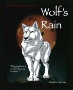 alu wolf