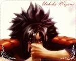 Uchiha Mizune