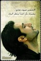 Yaman90