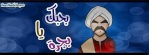 mohamedwaleed