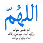 جودي اسلام