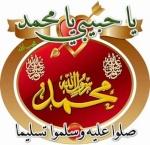 أبو آفاق