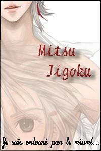 Mitsumichi Jigoku