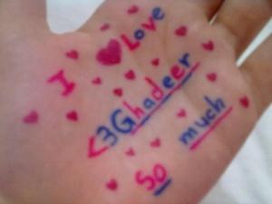 غدير ghadoora