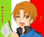Italy (Hika)