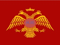 Hermenegildo III