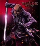 Blade kun
