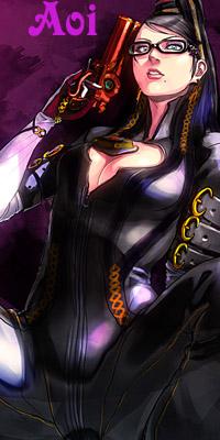 Aoi Shitsu