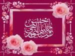 ummu khadija