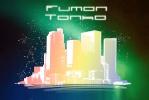 Fumon Tonko
