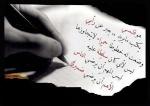 dinarzade1