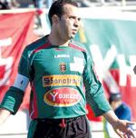 عامر بن علي