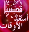 مراد حسام