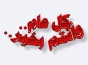 :: كل عام وانتم بخير بمناسبة الناير . . . أول أيام السنة الأمازيغية ::  83611