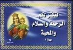 سمير الخياط