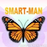 smart- man