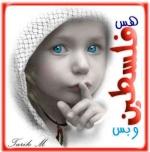 وردة رام الله