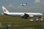 GUIGUI 777-300-ER