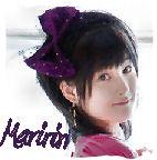 Maririn