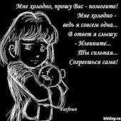 ♥Элианора♥