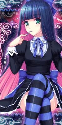 Nana Ōkoku