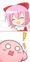 KirbyDude