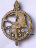 ADIOU81