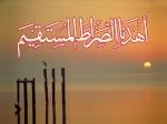 Bintu_Muhamâd