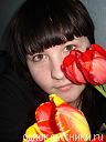 Кисуня)))