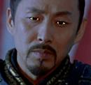 Ин Чжэн