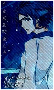 Yukimura Hyoga