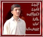 hakeem_zhob