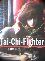 Tai_Chi_Fighter