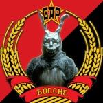 Bolchevique Tse Tung