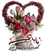 الصلاة   كما يريدها الاسلام   3288698503