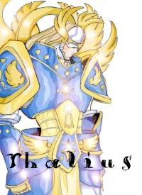 thalius