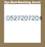 Ego.Best smoking Israel