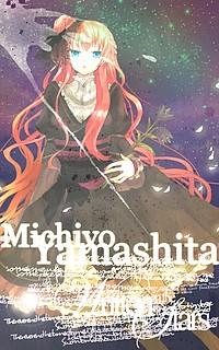 Yamashita M. Michiyo