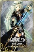 Arisuko