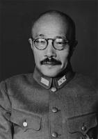 Antiguo Hideki Tōjō