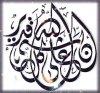 Oum Abd el Malik