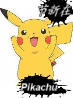 Mega-pikachu