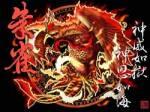 Xiyan