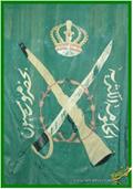 السلطان الكثيري