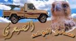 بحر الغلا