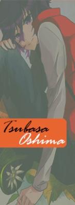 Tsubasa Oshima