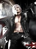 Mestre Dante